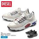 送料無料 【DIESEL】 ディーゼル ダッドスニーカー S-KIPPER LOW LACE Y01868-P2087 H7044 T1015 メンズ ブランド 靴 革 スウェード スエード シューズ 白 黒