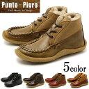 送料無料★プントピグロ 全5色 ラスキー (PUNTO PIGRO LASKY)レディース(女性用) 天然皮革 本革 シープスキン レースアップ モカシン シューズ 靴 カジュアル MADE IN ITALY イタリア製