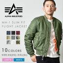 【アルファインダストリーズ】ALPHA INDUSTRIES メンズ アウター MA-1 レディース ジャケット スリムフィット フライトジ...
