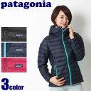 【500円クーポン有】PATAGONIA パタゴニア ジャケット ダウン セーター フーディ 全3色 2017年モデル DOWN SWEATER HOODY 84711 アウター ブルゾン ダウンジャケット ジップアップ アウトドア トップス ウェア 黒 レディース