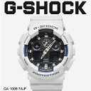 【お取り寄せ商品】 G-SHOCK ジーショック CASIO カシオ 小物 腕時計 ホワイト GA-100 GA-100B-7AJF メンズ 【メーカー正規保証1年】