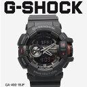 【お取り寄せ商品】 G-SHOCK ジーショック CASIO カシオ 腕時計 ブラック GA-400 GA-400-1BJF メンズ 【メーカー正規保証1年】