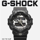 【お取り寄せ商品】 G-SHOCK ジーショック CASIO カシオ 小物 腕時計 ブラック GA-710 GA-710-1AJF メンズ 【メーカー正規保証1年】
