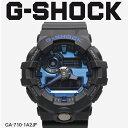 【お取り寄せ商品】 G-SHOCK ジーショック CASIO カシオ 小物 腕時計 ブラック GA-710 GA-710-1A2JF メンズ 【メーカー正規保証1年】
