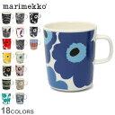 マリメッコ マグカップ MARIMEKKO ウニッコ ラシィマット コップ コーヒーカップ 食器 250ml CUP 2.5DL キッチン プレゼント 北欧 テキスタイル 柄