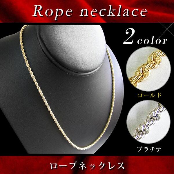 【SALE】【送料無料】 ロープネックレス K18 18金 ゴールド 50cm シンプルな輝き ゴールド【】【カード】 ロープネックレス チェーン ゴールド K18 18金