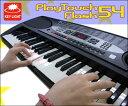 電子キーボード SunRuck(サンルック) PlayTouchFlash54 発光キー 電子ピアノ 54鍵盤 楽器 SR-DP01 ブラック