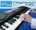 電子キーボード SunRuck(サンルック) PlayTouch49 プレイタッチ49 電子ピアノ 49鍵盤 楽器 SR-DP02 ブラック 楽器 電子 キーボード ピ..