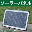 【送料無料】LB-200専用ソーラーパネル DEAR LIFE LBP-36 非常用電源 ポータブル蓄電池 エナジー・プロmini 専用
