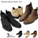ショッピングウエスタン チェルシーブーツ サイドゴアブーツ メンズブーツ ウエスタンブーツ メンズ カジュアル ハイカット ブーツ 黒 ベージュ ダークブラウン 靴 くつ シューズ スエード スウェード 大人 ジップ ファスナー シンプル オシャレ かっこいい フェイク