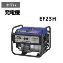 発電機 50HZ 非常用電源 持ち運び可 コンパクトサイズ ...