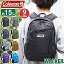 [ポイント10倍] コールマン Coleman リュック walker15 ウォーカー15 【正規品】 リュックサック バックパック デイパック メンズ レデ..