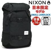 [ポイント10倍] 【正規品】 ニクソン NIXON SMALL LANDLOCK スモール ランドロック バックパック メンズ レディース 男女兼用 日本限定 ブラック フラップ ボードストラップ 付き 16L NC2256