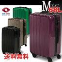 【イベント期間中ポイント10倍】 送料無料 キャリーバッグ スーツケース キャリーケース 4輪 TSAロック 中型 Mサイズ 68L あす楽