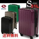 送料無料 キャリーバッグ スーツケース キャリーケース 4輪 TSAロック 小型 Sサイズ 31L あす楽