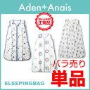 Aden-g_new