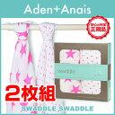 Aden-i_new