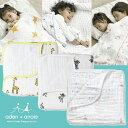 Blanket600