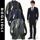【ラスト1点セール】ボリオリ DOVER スーツ スーツ ボリオリ ドーヴァー スーツ 2014年 ス