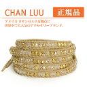 Chanluu_n600