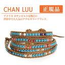 Chanluu_o600