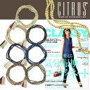 CITRUS シトラス 2.25 GUDLI シルク ロング ネックレス ネックレス シルク100% ボンボン Gudli Necklace シトラスの大人気シルクネックレス