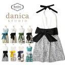 Danica-a8