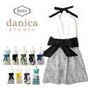 Danica-a9