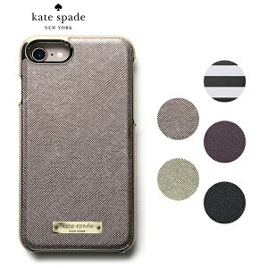 ケイトスペード iPhone ケース 8 7 サフィアーノ レザ