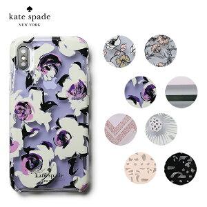 ケイトスペード iPhonex ケース アイフォン 10 アイフ