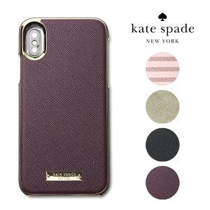 ケイトスペード iPhoneX ケース サフィアーノ レザー
