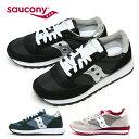 Saucony-f4