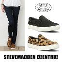 Stevemadden-d2