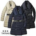 Tatras-n