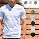 【楽天スーパーセール】スリードッツ メンズ Tシャツ 半袖 Vネック クルーネック アメリカ製 ホワイト ブラック ネイビー グレー THREE DOTS