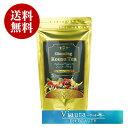 【増量版】【定形外】【代引き不可】【送料無料】結果重視!Slimming Kouso Tea〜ダイ