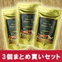 【増量版】【送料無料】Slimming Kouso Tea〜ダイエット酵素茶☆お得な3個セット10%OFF