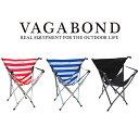A F VAGABOND CHAIR ヴァガボンドチェア バガボンドチェア イス 椅子 チェアー ストライプ ソリッド 9/28 9:59まで ポイント5倍