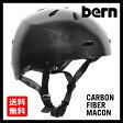送料無料 Bern バーン MACON CARBON FIBER BLACK [JAPAN FIT][メーコン][ヘルメット][自転車]