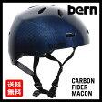 送料無料 Bern バーン MACON CARBON FIBER NAVY [JAPAN FIT][メーコン][ヘルメット][自転車]
