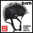 送料無料 Bern バーン WATTS CARBON FIBER BLACK [JAPAN FIT][ワッツ][ヘルメット][自転車]