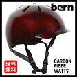送料無料 Bern バーン WATTS CARBON FIBER RED [JAPAN FIT][ワッツ][ヘルメット][自転車][0707bonus_coupon]