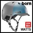 送料無料 Bern バーン WATTS Matte Grey Blue Hatstyle [JAPAN FIT][ワッツ][ヘルメット][自転車][0707bonus_coupon]