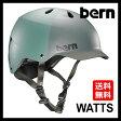 送料無料 Bern バーン WATTS Matte Pine Grey Hatstyle [JAPAN FIT][ワッツ][ヘルメット][自転車]