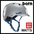 送料無料 Bern バーン WATTS Satin Grey [JAPAN FIT][ワッツ][ヘルメット][自転車]【0722retail_coupon】