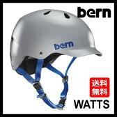 送料無料 Bern バーン WATTS Satin Grey [JAPAN FIT][ワッツ][ヘルメット][自転車]