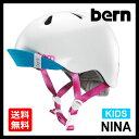 送料無料 Bern バーン NINA Satin White [キッズ][ヘルメット][子供用][ニーナ][自転車]