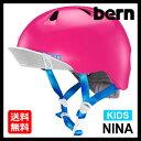 バーン Bern NINA Satin Hot Pink [キッズ][ヘルメット][子供用][ニーナ][自転車][女の子][サテンホットピンク][保育園][幼稚園][6/22 ..
