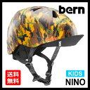 バーン Bern NINO Matte Camo [キッズ][ヘルメット][子供用][ニーノ][自転車][3/23 13:59まで ポイント10倍]