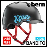 ����̵�� Bern �С��� BANDITO Matte Black Baseball [���å�][�إ��å�][�Ҷ���][�Х�ǥ�����][��ž��]